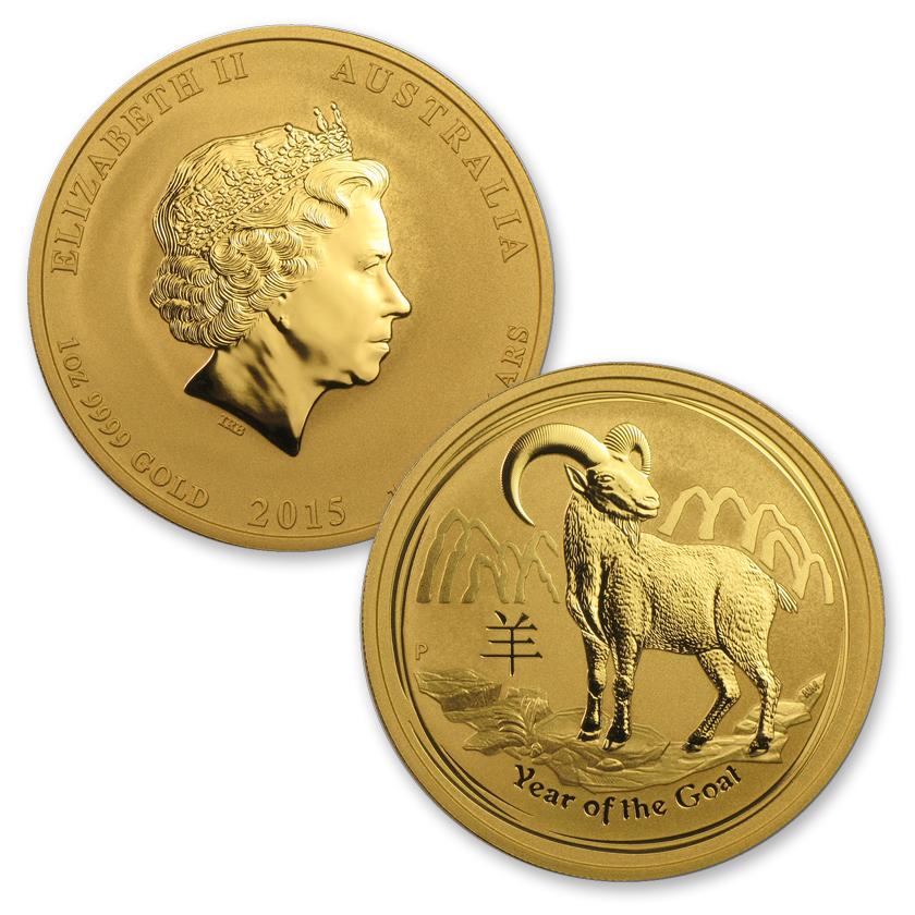 Perth Mint Lunar Series 1-oz Gold 2015