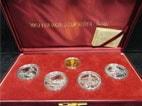 2002 FIFA WORLD CUP KOREA/JAPAN 5-COIN PROOF COLLECTOR SET
