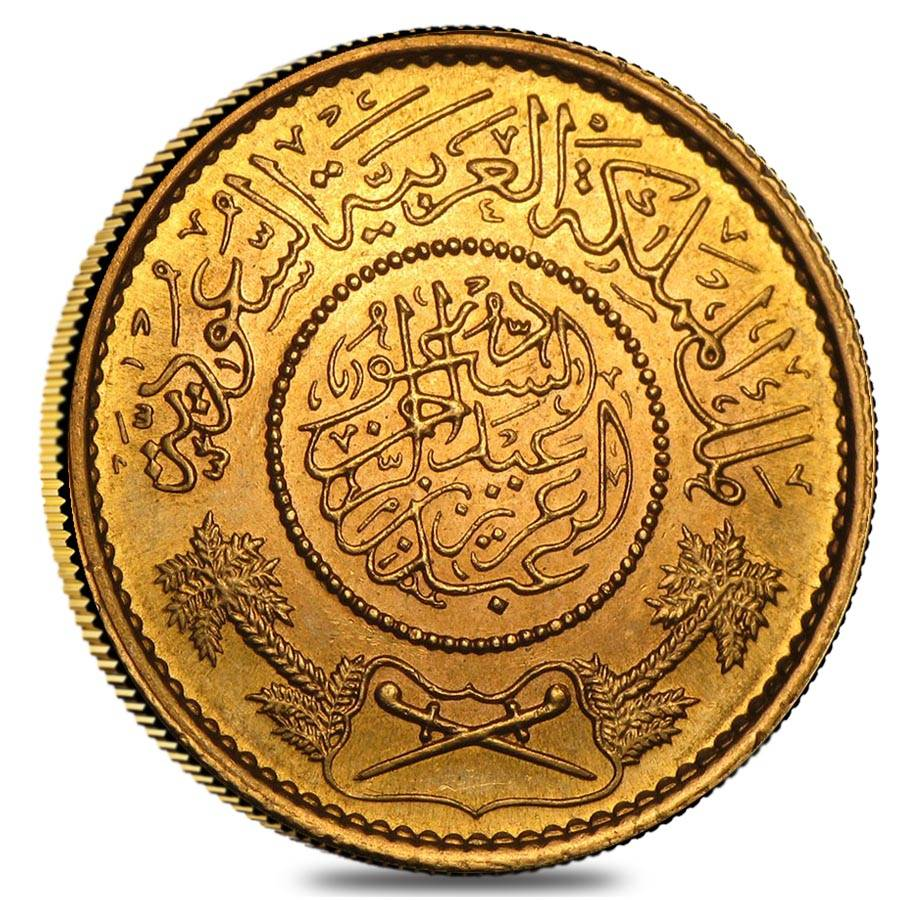 Saudi Arabia Gold One Guinea